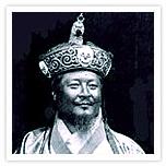 Bhutan-King-Ugen-Wangchuk